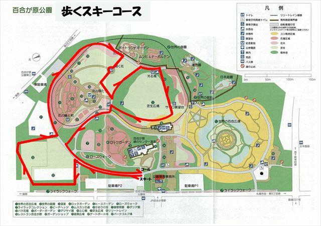 歩くスキーコース(H27年度)JPG_R