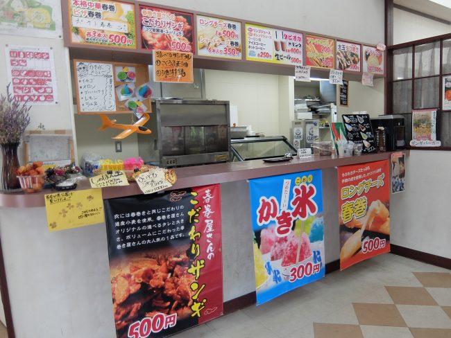 レストラン(テイクアウト)