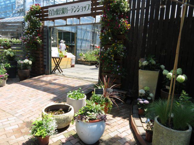 ガーデンショップ入り口