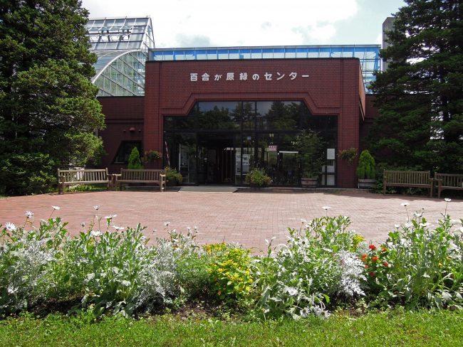 緑のセンター外観