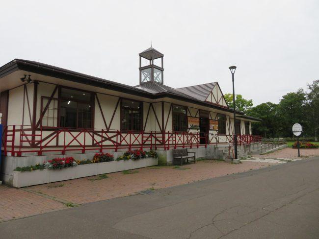 リリートレイン駅舎外観