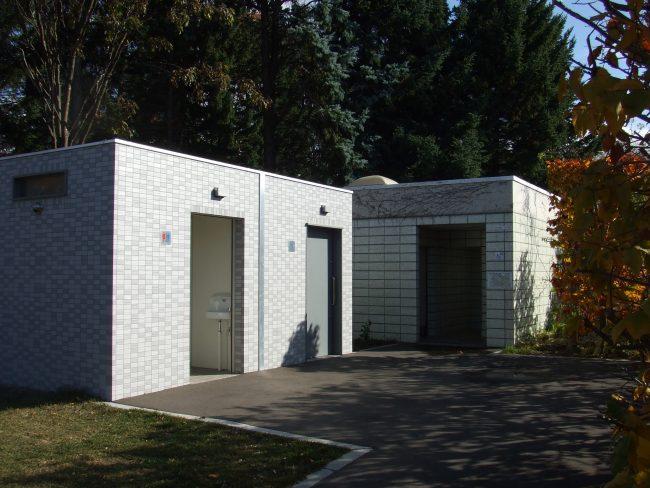 緑のセンター横屋外トイレ